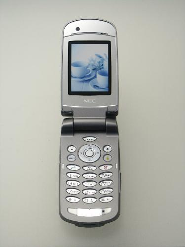 Cell phones - its A NEC MOBILE
