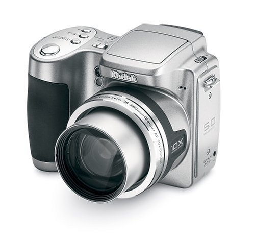 Digital Camera - This is the camera that I just got, and I love it! It works great, and makes me want to take tons of pictures!!