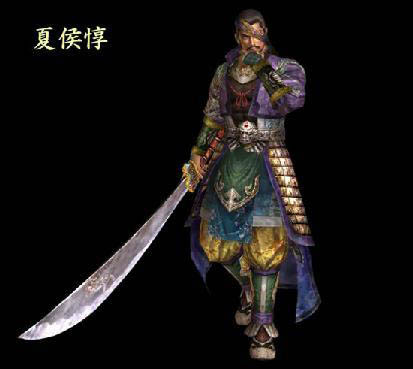 Xiahou Dun, awaiting the challenge... - My favorite character from Dynasty Warriors series. I own with him, and will never differ from him.