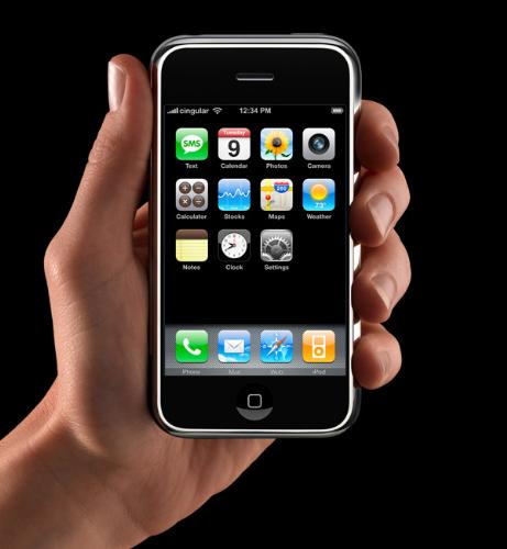 iPHONE - iPHONE COMING TO CINGULAR THIS JUNE A 4GB OR 8GB MODELS