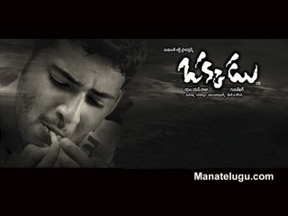 Mahesh in Okkadu - Okkadu,one of Mahesh's best films,best in my opinion