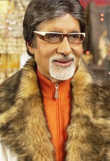 Amitabh Bachchan - It is a photo of Amitabh bachchan....