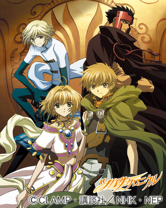 Tsubasa Chronicle - Anime by Clamp