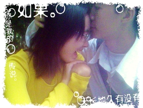 u are my god~~ - my boyfriend and me~~^_^