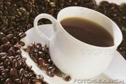 coffee mug - hot