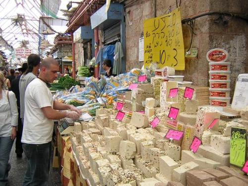 Halva - A lot of halva on the street.