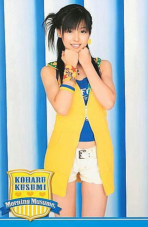 Koharu Kusumi - J-Pop superstar at age 14.