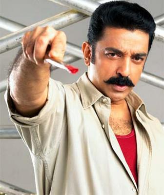 anbe shivam tamil movie songs