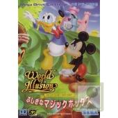 mickey mouse!! - i like mickey mouse and taz mania..