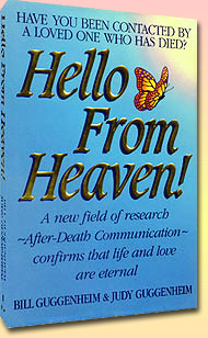 after death - AFTER DEATH book heaven photo