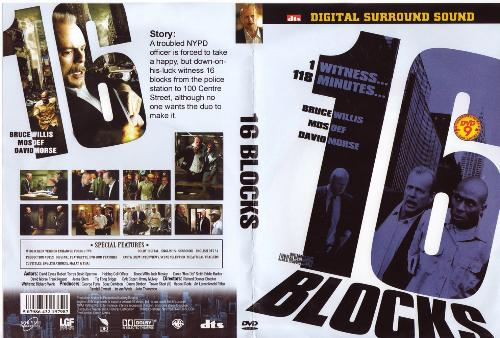 16 blocks - 16 blocks disk cover