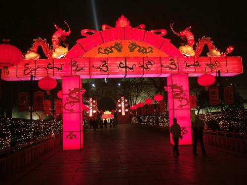 spring festival - The Chinese spring festival.I never had the chance to be there.I wish at the future.