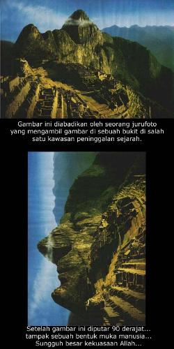 Face or Mountain? - The greatness of Allah.