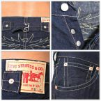 levi's - levi's jeans