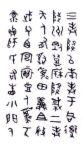 chinese scripts - chinese language