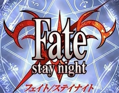 cover - Fate Stay Night