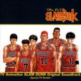 Slam Dunk - one of my first collection of manga