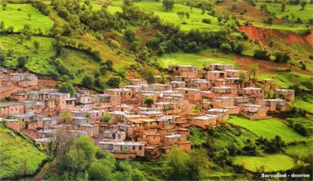 kurdish village - photo from a kurdish tourist brochure