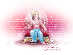 GOD - Lord Ganesha