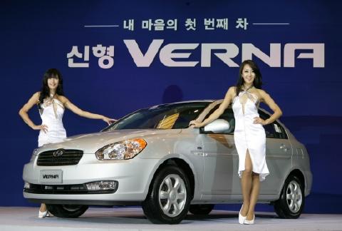 Hyundai Verna - Hyundai verna.. Also known as accent verna..