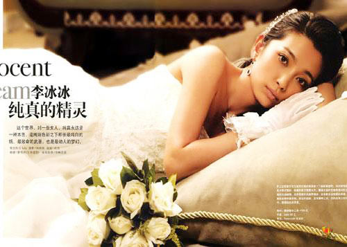 marry photo - she is very beautful