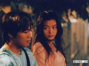 a clip from my sassy girl - It's a strange feeling which we tend to not understand. Since it is described that way, then how do we know that we have already fallen in love?