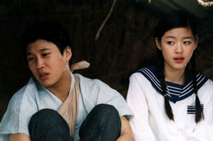 a clip from my sassy girl - What is really the truth about first love not dying?