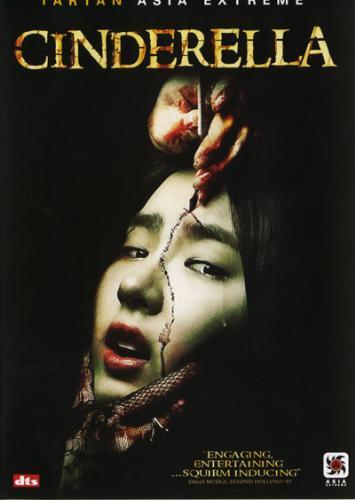 Cinderella - korean horror movie