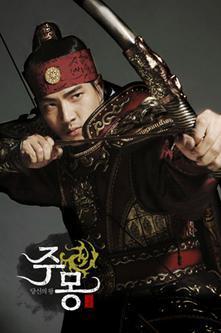 Jumong - Song Il Guk as Jumong