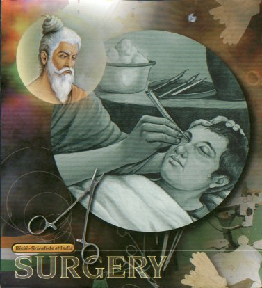 Acharya Sushrut - great indian