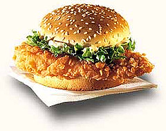 Zinger burger - yummy burger