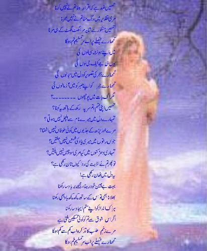 Poetry - poem, poetry