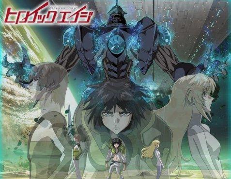 Anime Heroic Age - Anime Heroic Age, A New Mecha anime from Japan.