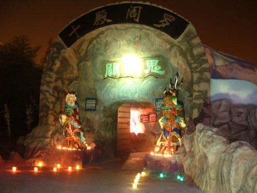 myLot Photos - hungry ghost festival