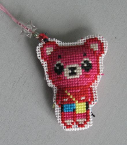 little bear - the material is a piece of cloth,and a needle with some thread.