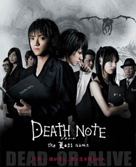 death note movie 2 - movie poster from google.