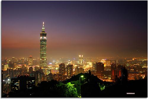 Taipei 101 - The tallest building around the world.