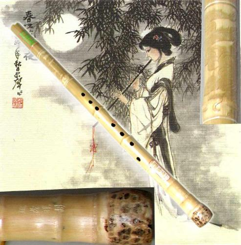 sakuhachi - sakuhachi,japanese instrument