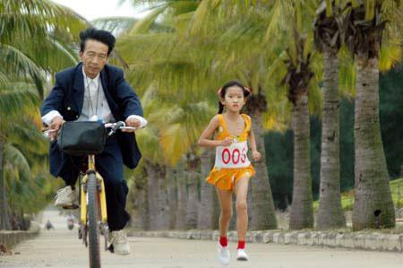 Running to Peking  - Zhang Huimin in Running