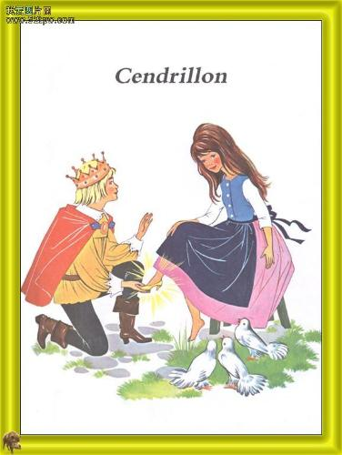 cinderella - the prince and princess