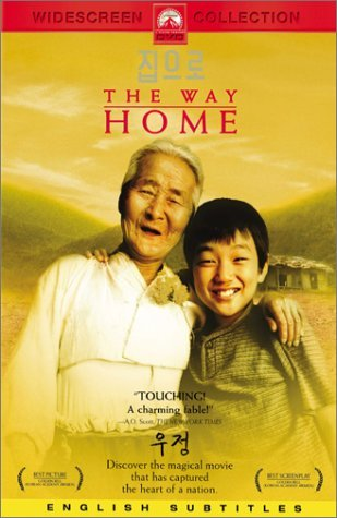 The way home - korean movie - The way home. It's a touching korean movie