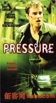 pressure - what do you do if you r under pressure