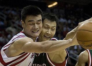 Yao and Yi - Yao and Yi houstan and bucks