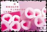 520 cigarette - 520 means I love u in Chinese. It is aso the name of a kind of cigarette. Have u ever heard about it?