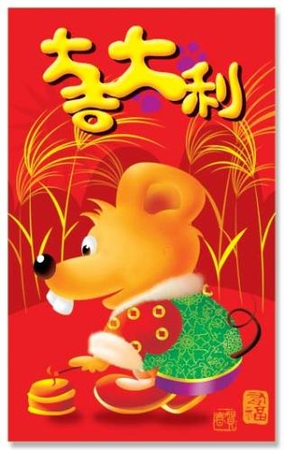 year of the rat  - what's with the year of the rat