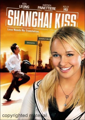 shanghai kiss - shanghai,attractive view.