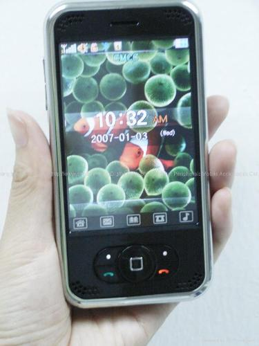china phone - smartphone from china which comes with high-tech features