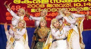 Oppana (a muslim dance)  - Oppana, a muslim pre-wedding dance being conducted at the Kerala state school youth festival at Kollam, Kerala.