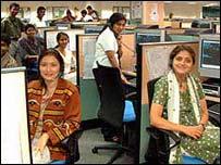 . - call centre