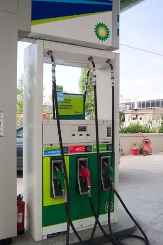 Gas Pump - Modern day gasoline pump